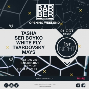 «Grand Opening Weekend.Day 1» в «BarBer Night»
