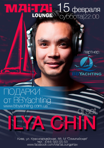 BB Yachting Party в Mai-Tai