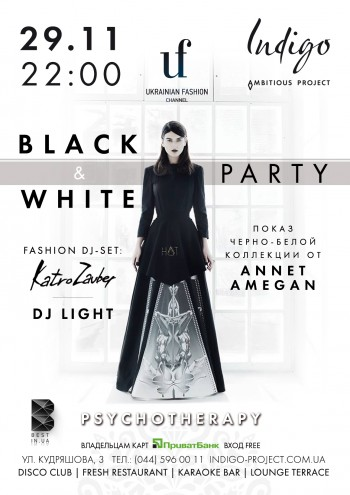 Black&White party в клубе Indigo
