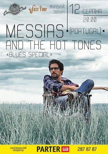 «Messias and the Hot Tones» в «Carribean club»