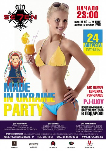 Made in Ukraine party