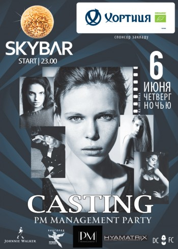 Casting - PM managment party