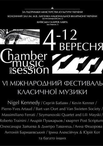 Chamber Music Session 2012