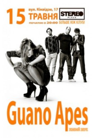 Guano Apes в «Stereo Plaza»