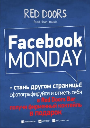 Facebook Monday в «Red Doors Bar»