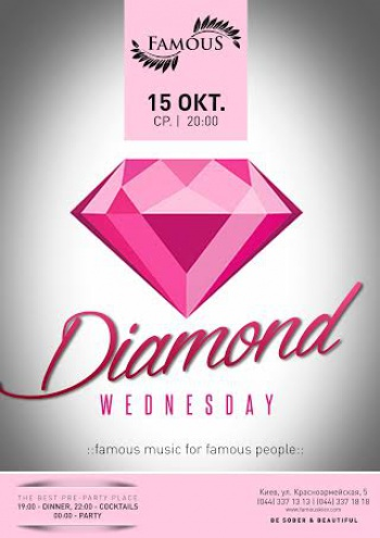 Diamond wednesday (pink) в Famous