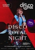 Disco Royal nigt в «Disco radio hall»