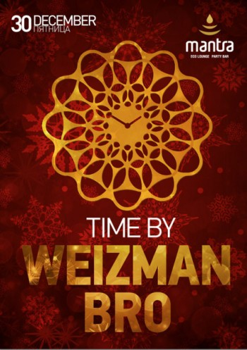 TIME by WEIZMAN & BRO  «Mantra»