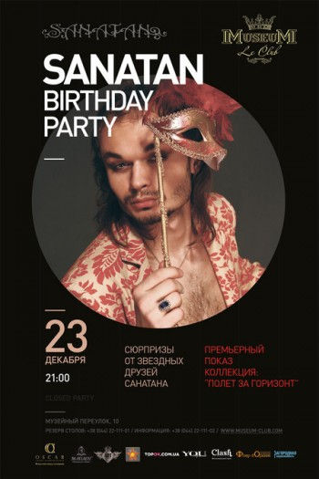 Sanatan Birthday Party in Museum Le Club