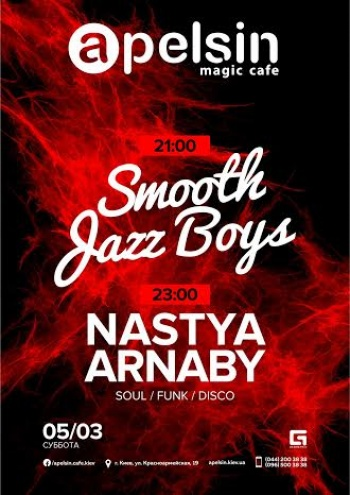 SMOOTH JAZZ BOYS and NASTYA ARNABY в APELSIN Magic Cafe