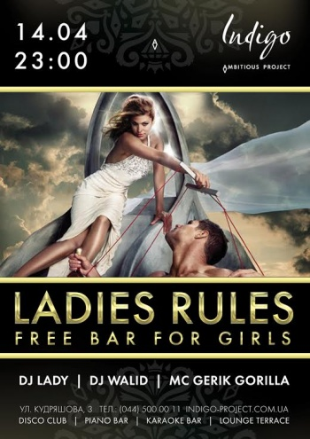 «Ladies Rules» в клубе «Indigo»
