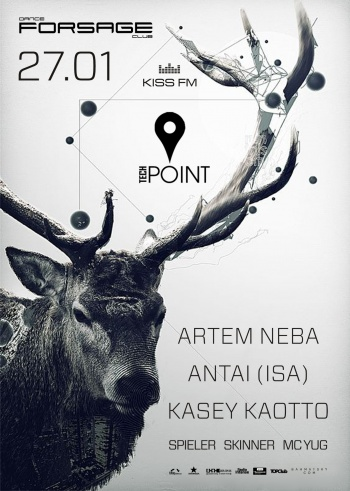 Tech Point Event в «Forsage»