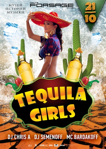 Tequila girls в «Forsage»