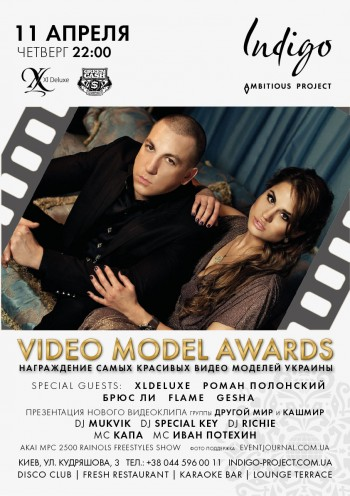 Video Model Awards в клубе Indigo project