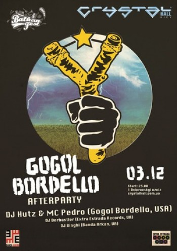 Вечеринка «Gogol Bordello after-party» в «Crystall Hall»