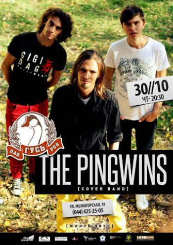 The Pingwins Cover Band в пабе «Гусь»