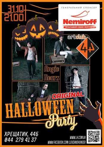 Original Halloween party в арт-клубе 44