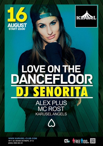 «Love on the Dancefloor» в KaruseL Club