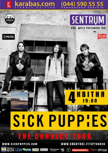 Концерт Sick Puppies в Sentrum