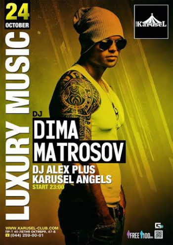 Luxury Music Dj Dima Matrosov в KaruseL club
