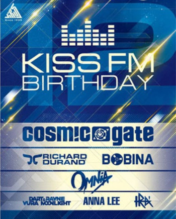 Kiss Fm Birthday 12 в «Stereo Plaza»