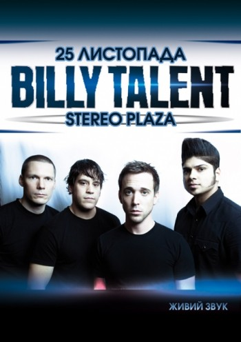 Концерт группы «Billy Talent»