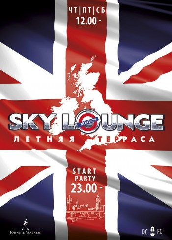 Skylounge Party