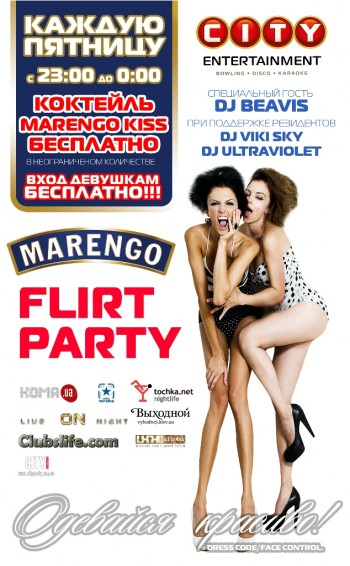Marengo Flirt Party