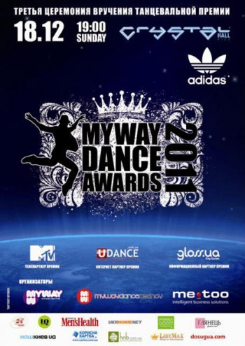 Myway Dance Awards в Crystal hall