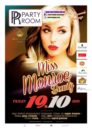 «Miss Monroe Beauty» в Party Room
