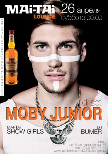 DJ Moby junior в Mai-Tai