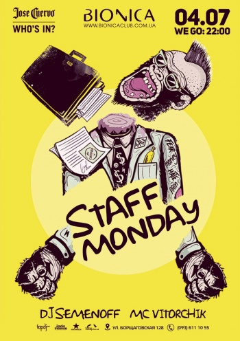 «STAFFMonday» в клубе «Bionica»