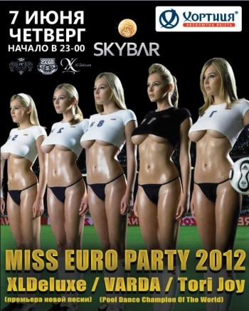 Miss Euro Party 2012