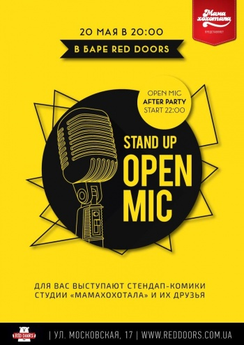 «StandUP Open Mic» в «Red Doors Bar»