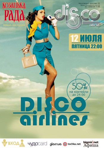 Disco Airlines