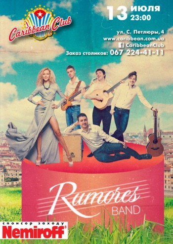 Rumores Band