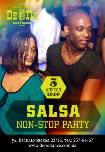 Salsa Non-Stop Party в данс-кафе ДеПо
