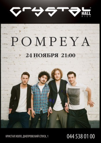 Pompeya в «Crystal Hall»