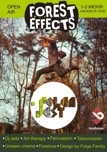 OPEN - AIR «Forest Effects»