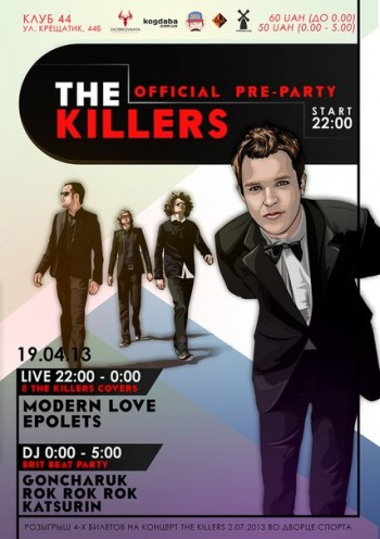Killers pre-party