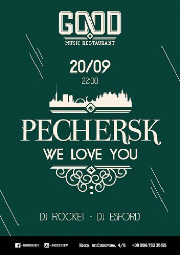 Pechersk party в GooD bar