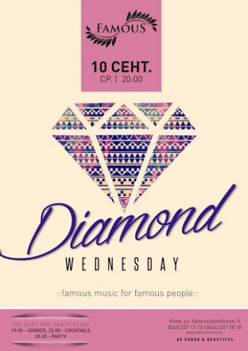 Diamond Wednesday в ресторане «Famous»