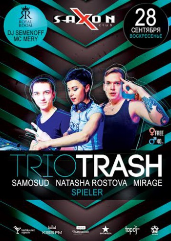 Trio Trash в Saxon