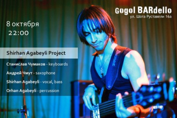 Shirhan Agabeyli Project в Gogol BaRdello