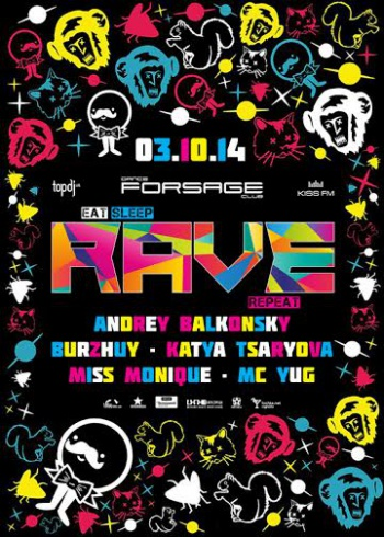 Rave repeat в Forsage