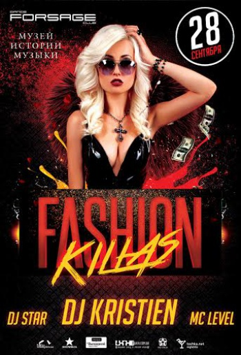 Fashion Killas party в Forsage