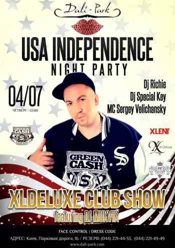 USA Independence night party