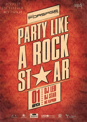 Party Like A Rock Star в Forsage