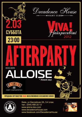 Viva Afterparty в Decadence House