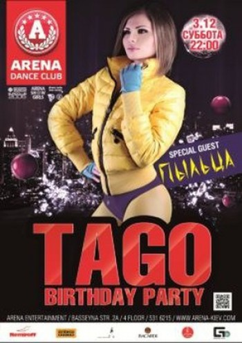 Вечеринка «Tago Birthday Party» в «Arena Dance Club»
